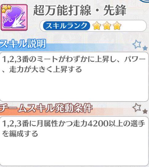 f:id:nemo00960807:20200303233855p:plain