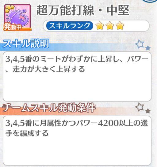 f:id:nemo00960807:20200303233914p:plain