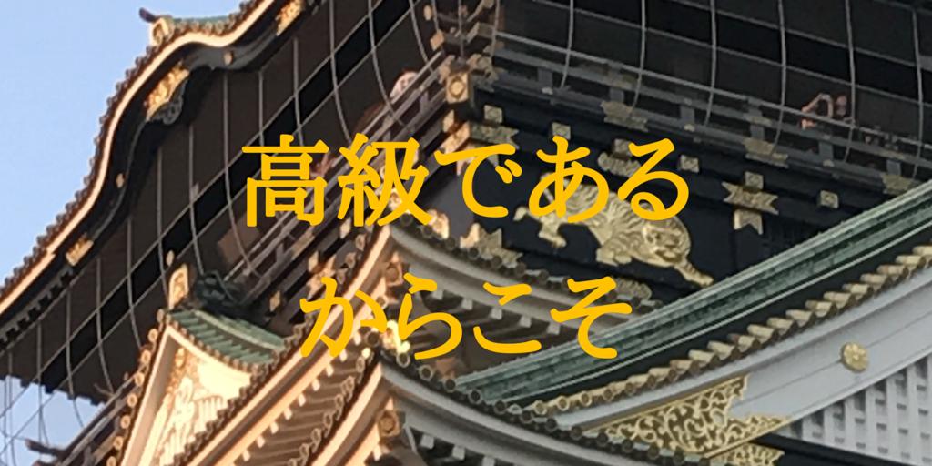 f:id:nemo1016o:20171119201706p:image