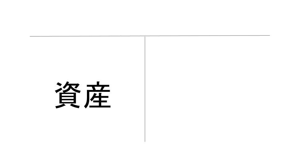 f:id:nemo1016o:20180129194536j:plain