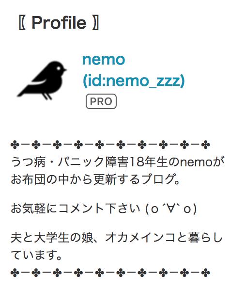 f:id:nemo_zzz:20190707230517p:plain