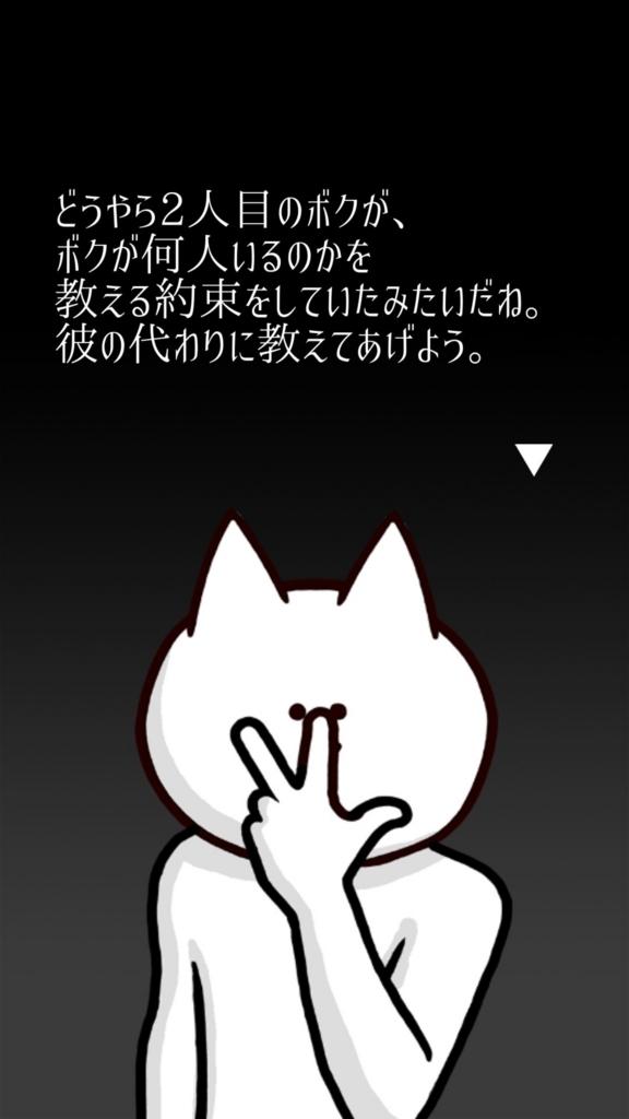 f:id:nemoharu13:20170810122649j:plain