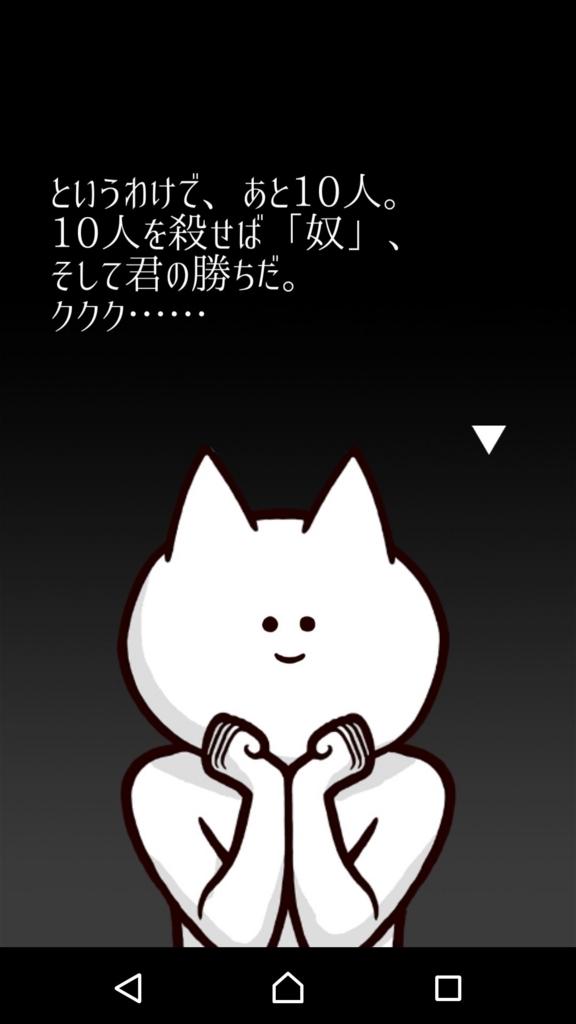 f:id:nemoharu13:20170810123037j:plain