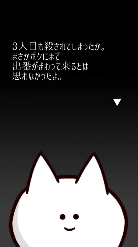 f:id:nemoharu13:20170810123530j:plain