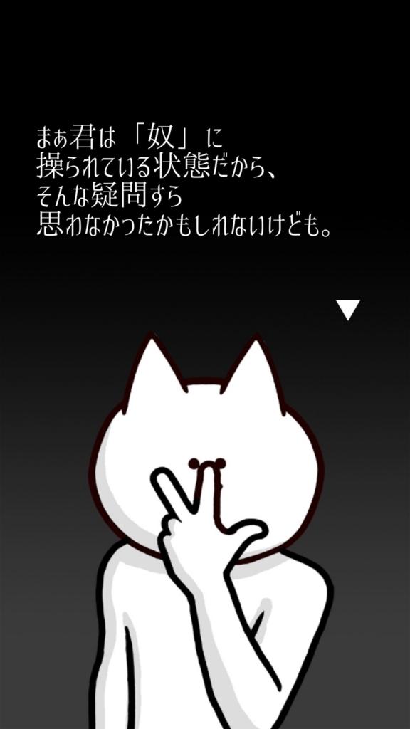 f:id:nemoharu13:20170810123641j:plain