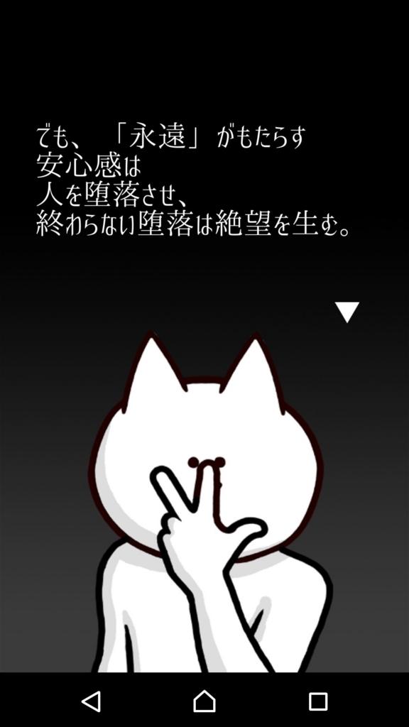 f:id:nemoharu13:20170810124929j:plain