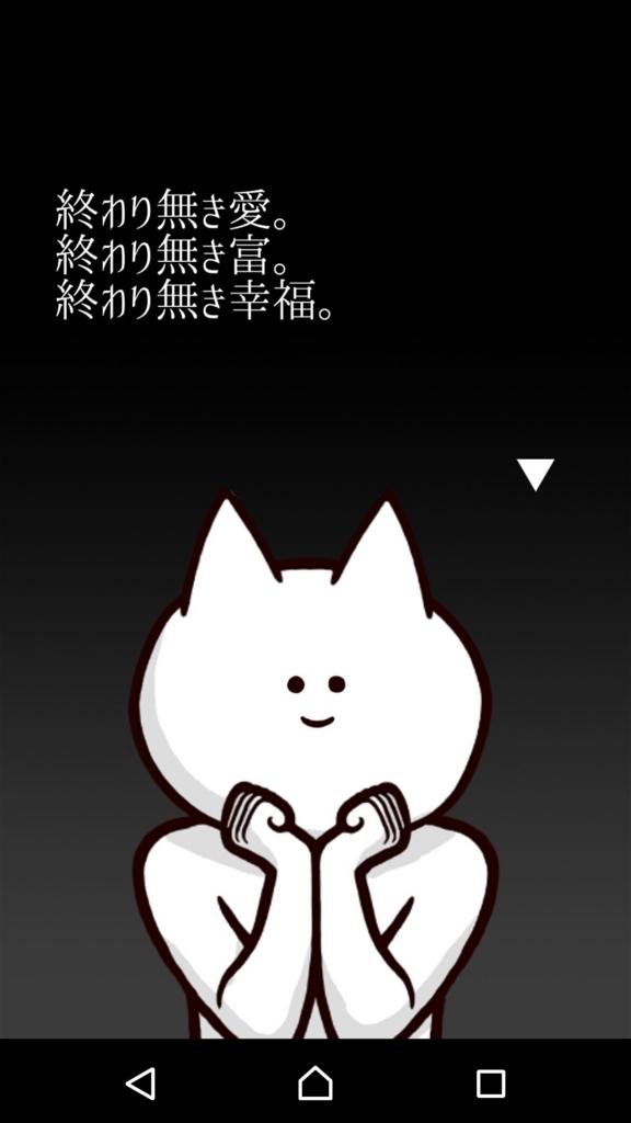 f:id:nemoharu13:20170810124949j:plain