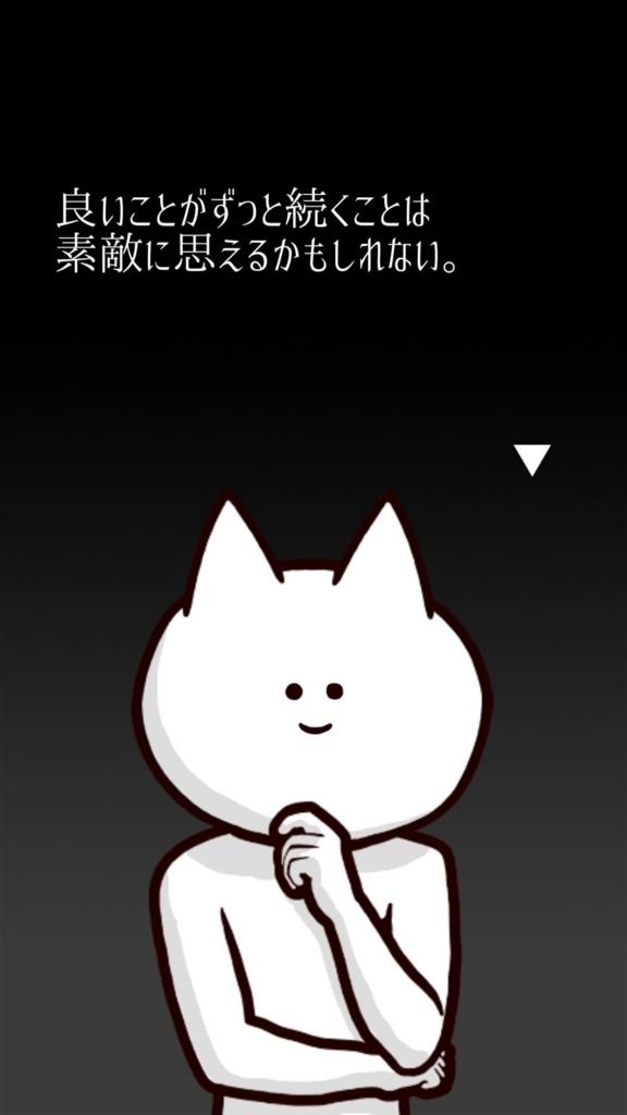 f:id:nemoharu13:20170810125145j:plain
