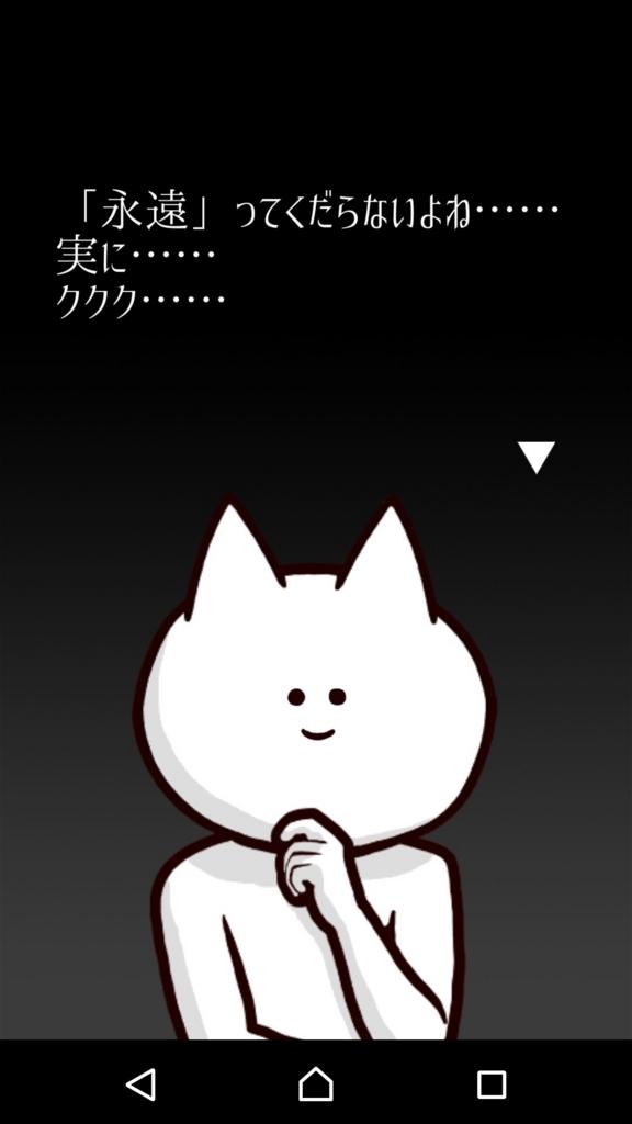 f:id:nemoharu13:20170810125458j:plain