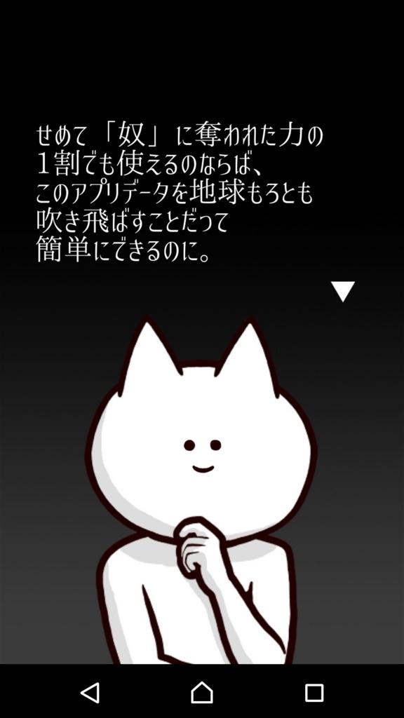 f:id:nemoharu13:20170811141635j:plain