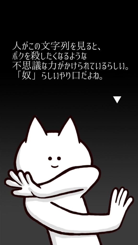f:id:nemoharu13:20170811141815j:plain