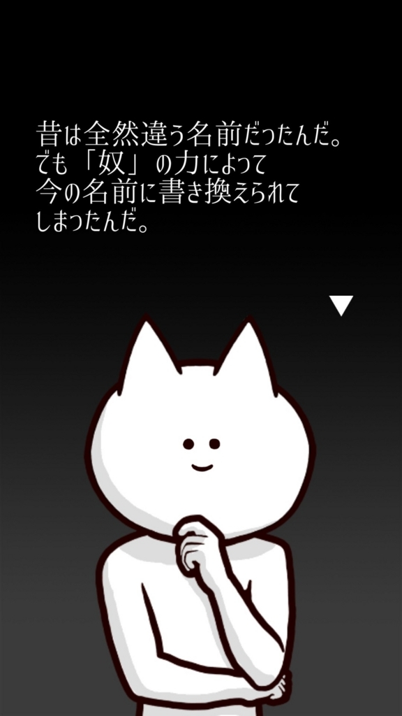 f:id:nemoharu13:20170811142111j:plain