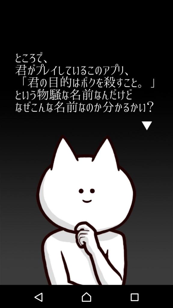 f:id:nemoharu13:20170811142233j:plain