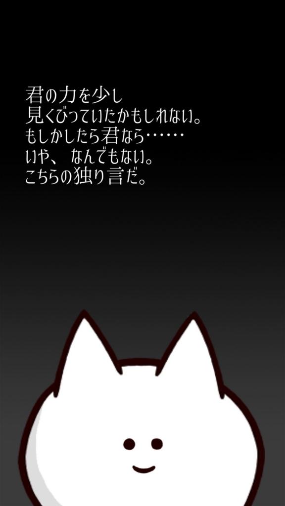 f:id:nemoharu13:20170811142335j:plain