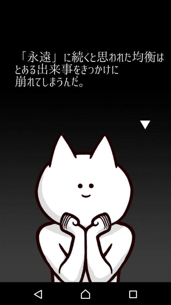 f:id:nemoharu13:20170811143202j:plain
