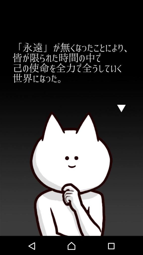 f:id:nemoharu13:20170811143638j:plain