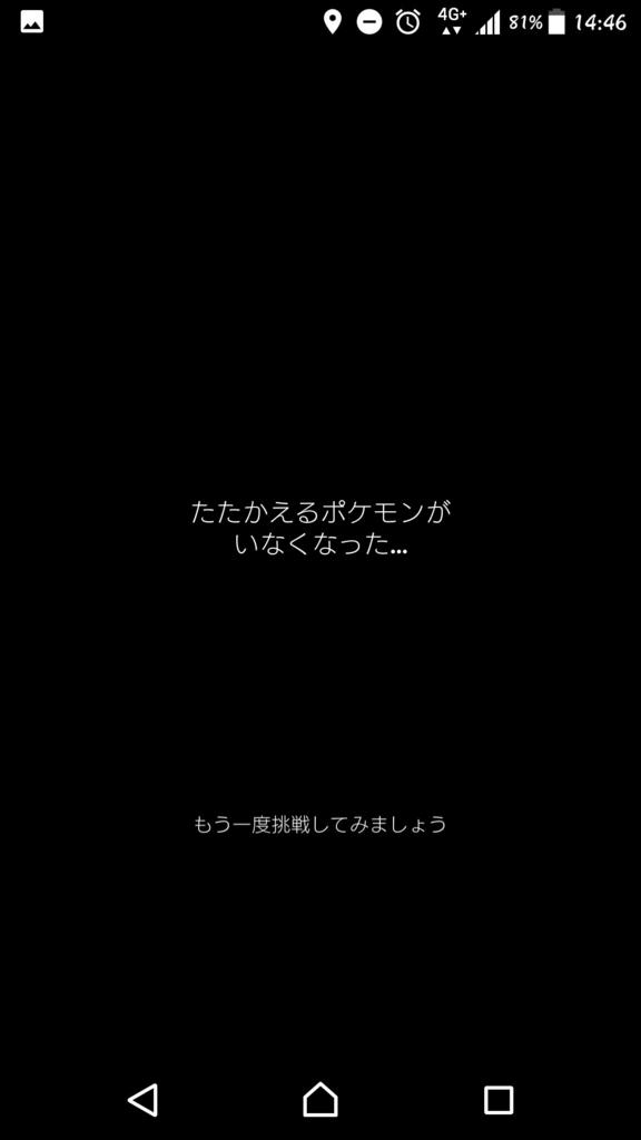 f:id:nemoharu13:20170830175512j:plain