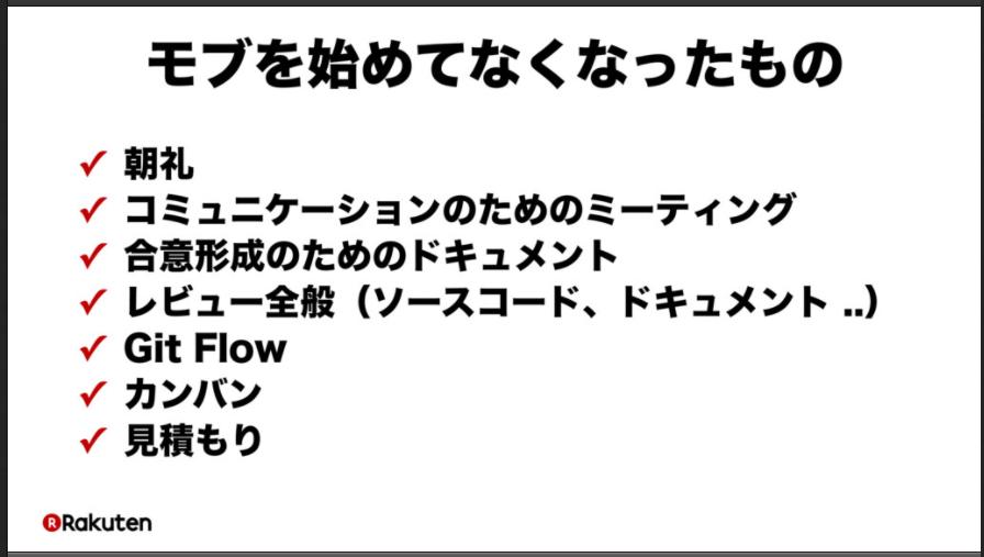 f:id:nemorine:20180113010710p:plain