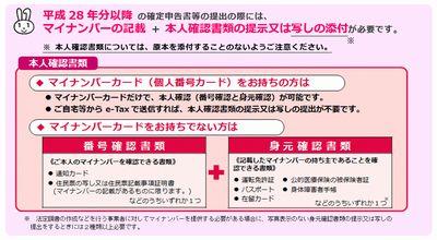 f:id:nemoto-zei:20170904164657j:plain