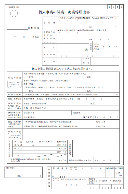 f:id:nemu2tokyo:20161104181653p:plain