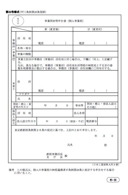 f:id:nemu2tokyo:20161104181735p:plain