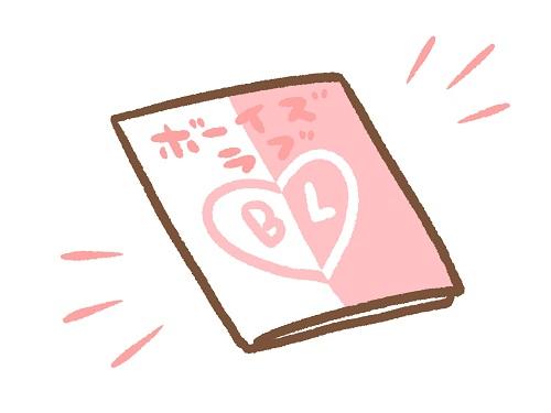 f:id:nemu_no_ki:20200603172254j:plain