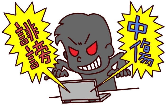 f:id:nemu_no_ki:20200605170011j:plain