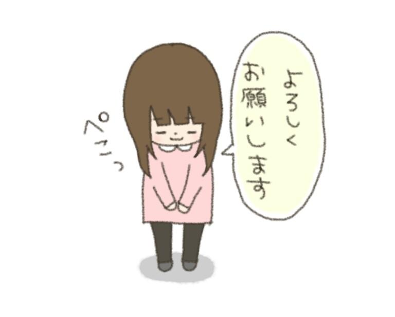 f:id:nemui-nemu:20170313220500j:plain