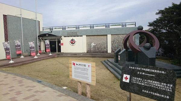 トルコ記念館