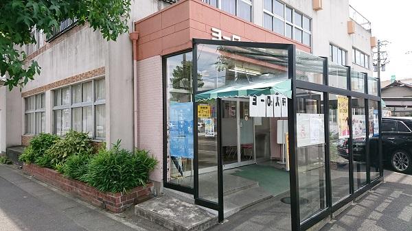 ヨーロッパ軒敦賀駅前店