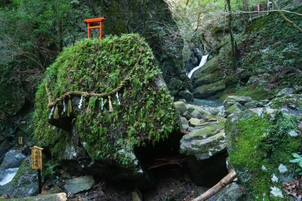 犬鳴山・大黒天岩