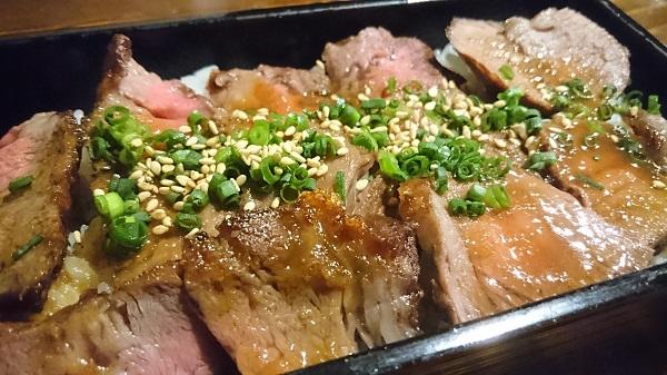 黒川温泉|わろく屋 あか牛ロースの炙り丼