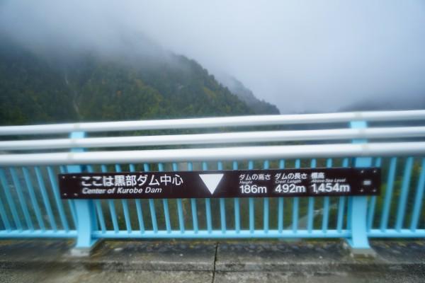 立山黒部アルペンルート|黒部ダム