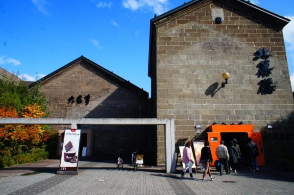 小樽|小樽堺町通り商店街 北菓楼と六花亭