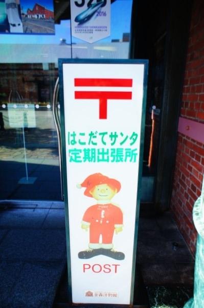 函館|金森赤レンガ倉庫
