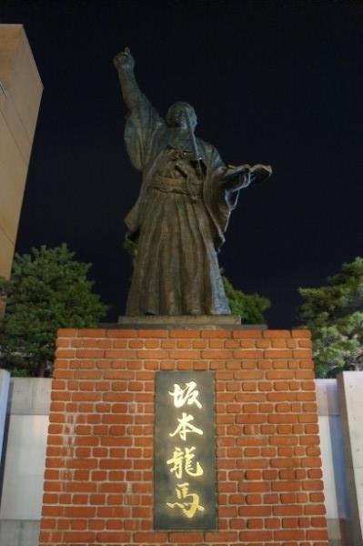 函館|坂本龍馬像