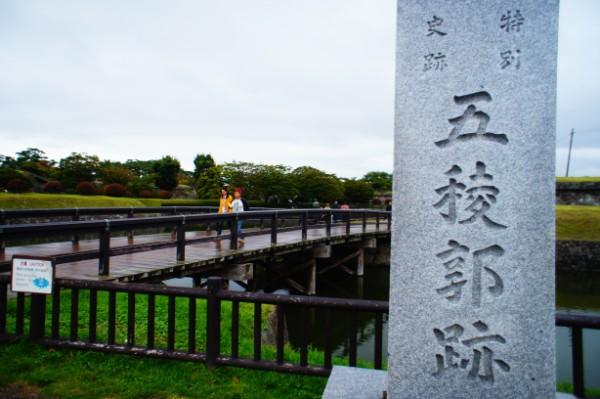 函館|五稜郭公園