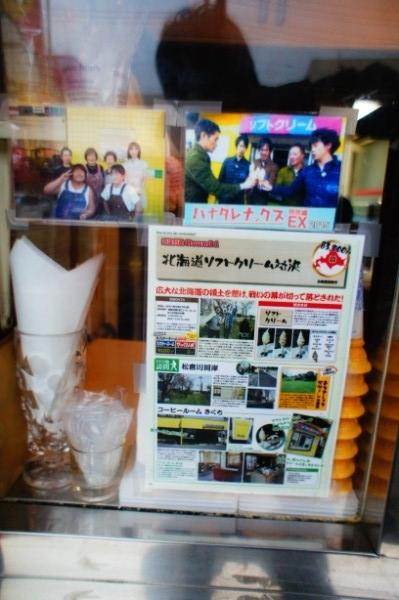 函館|コーヒールームきくち