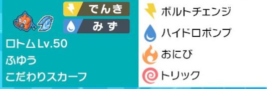 f:id:nemunemu-poke:20200401111434j:plain