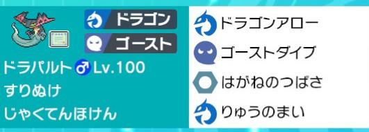 f:id:nemunemu-poke:20200601124937j:plain