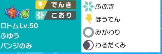 f:id:nemunemu-poke:20200608005531j:plain