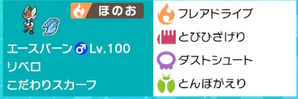 f:id:nemunemu-poke:20201201203438p:plain