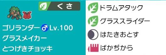 f:id:nemunemu-poke:20210201100016j:plain