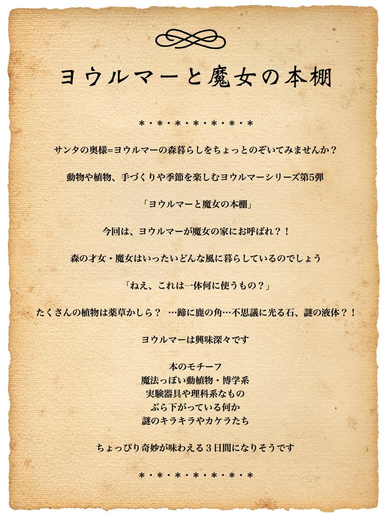 f:id:nemunoki-letter:20050205225130j:plain