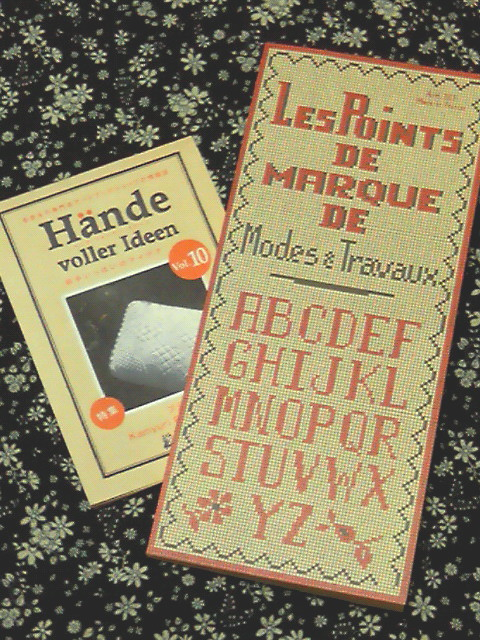 f:id:nemunoki-letter:20110509235700j:image