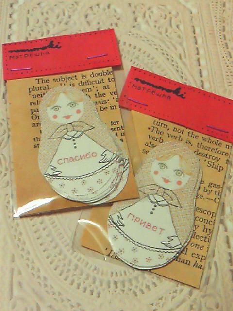 f:id:nemunoki-letter:20110904021200j:image