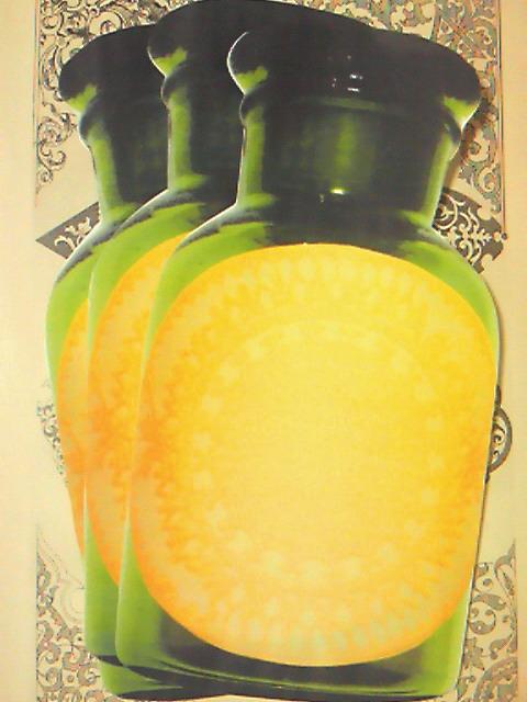 f:id:nemunoki-letter:20110910000100j:image