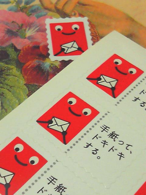 f:id:nemunoki-letter:20111020230900j:image