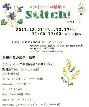 f:id:nemunoki-letter:20111201123254j:image