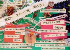 f:id:nemunoki-letter:20111201123255j:image